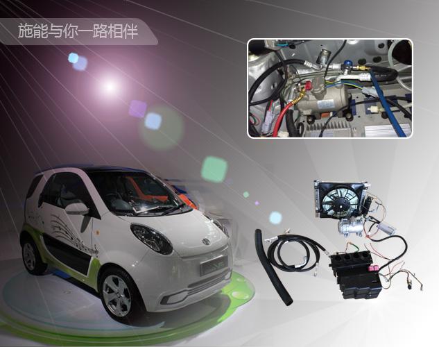 纯电动车结构图